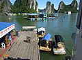 Ha Long Bay, Vietnam - panoramio (22).jpg