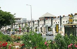 Talpiot - Kanyon Hadar shopping mall on Pierre Koenig Street in Talpiot