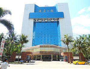 Hainan Daily - Image: Hainan Daily Newspaper Building 01