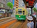 Hamanomachi station - panoramio.jpg