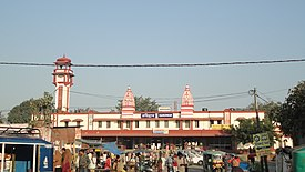 Haridwar Junction Railway Station (Oct 18, 2011).jpg