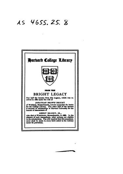 File:Henry Adams' History of the United States Vol. 2.djvu