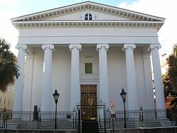 Hibernian Hall, Charleston South Carolina.JPG