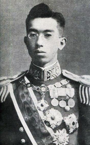 Hirohito Japan (cropped)