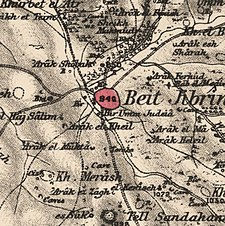 Serie de mapas históricos para el área de Bayt Jibrin (década de 1870) .jpg