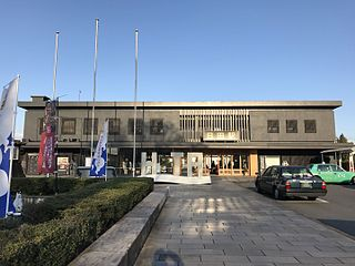 Hita Station Railway station in Hita, Ōita Prefecture, Japan