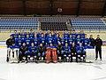 Hokejska Reprezentanca U20 Slovenija Bled 2017 divizija 1 skupina B. 9. - 15. december 2017.jpg