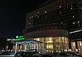 Holiday Inn Yinchuan International Trade Centre (20171005221640).jpg