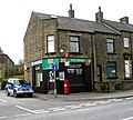 Holmfield Post Office - Shay Lane, Holmfield - geograph.org.uk - 737789.jpg