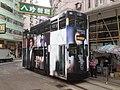 Hong Kong Tramways 60(108) Shau Kei Wan to Sheung Wan(Western Market) 03-06-2016.jpg