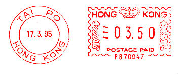 Hong Kong stamp type BA8.jpg