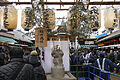 Horikawaebisu-jinja Osaka Japan04-r.jpg