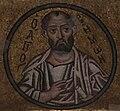 Hosios Loukas (narthex) - Ceiling, 1st arch (S.Simon).jpg
