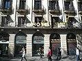 Hotel Lloret P1380284.jpg