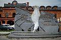 Hrubieszów - pomnik (02).jpg