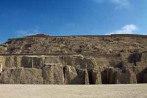 Huaca Pucllana - The front of Huaca Pucllana