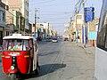 Huacho Street view02.jpg