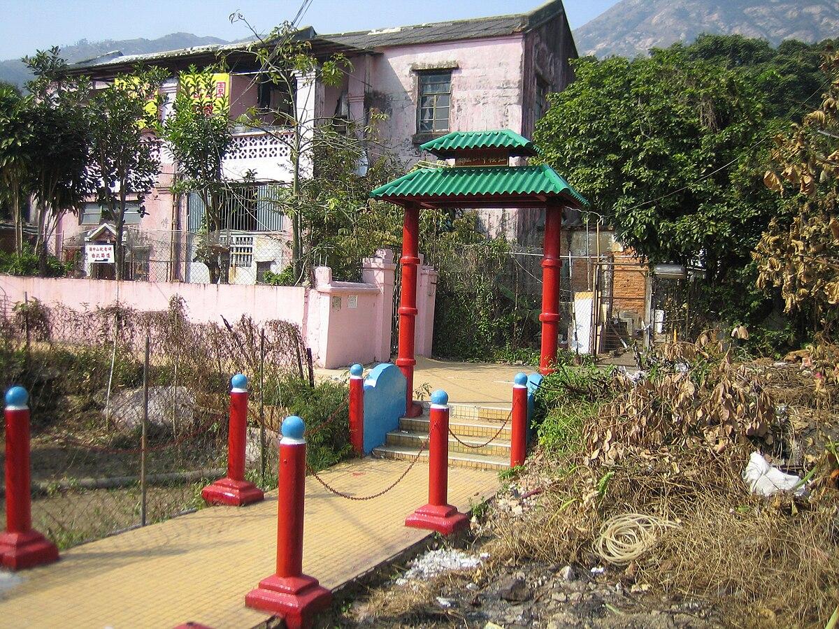 Red House Hong Kong Wikipedia