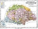 Hungary-ethnic groups.jpg