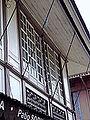 Iñigo Relova-Saturnina Norona House Detail 04.JPG