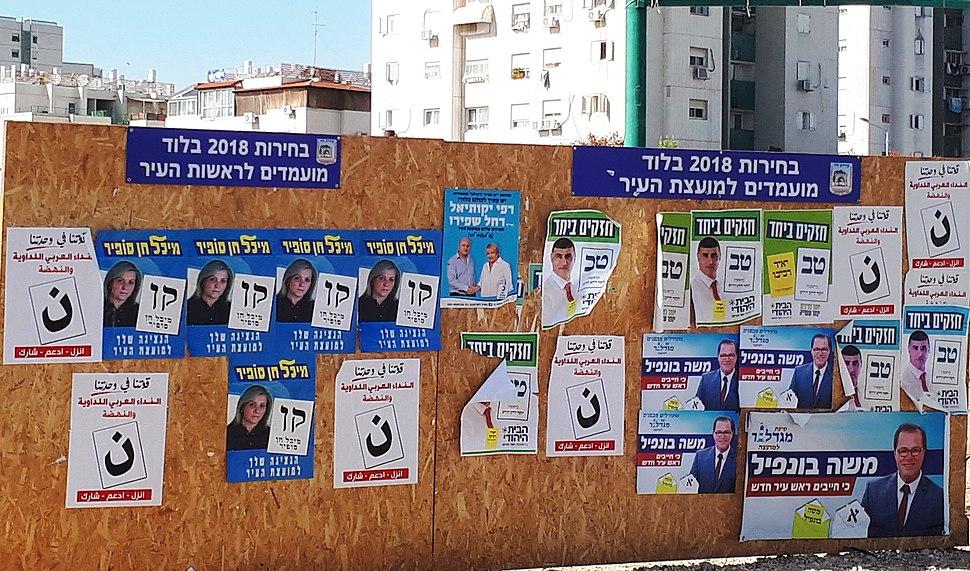 IL Municipal elections 2018 Lod
