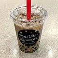 Ice bubble milk tea with tapioca balls of Mister Donut in Japan.jpg