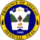 Official seal of Ifugao