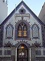 Igreja Evangelica Metodista do Mirante 05.JPG