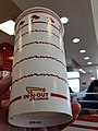 In-n-out Burger verses - 1.jpg