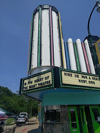 In the Heart of the Beast Puppet and Mask Theatre - Theatre entrance and marquee.