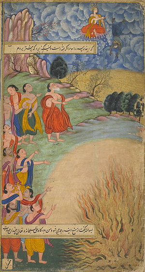 Vishvamitra - Indra prevents Trisanku from ascending to Heaven in physical form-from Freer Ramayana
