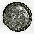 Inlay, hieroglyph MET 26-3-164q.jpg
