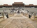 Inside the Forbidden City (6230832656).jpg
