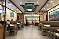 Interior of Yangfang Shengli Instant-boiled Mutton Original Restaurant (20181221134824).jpg