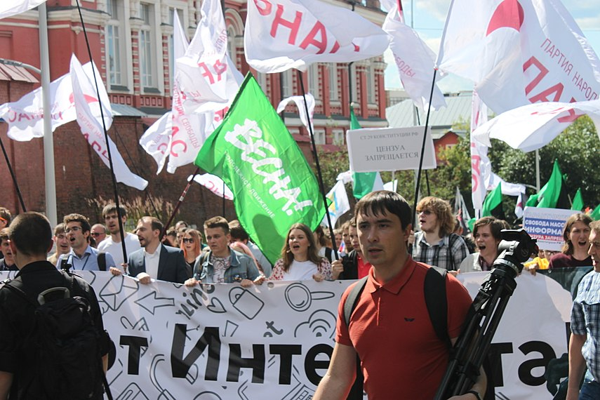 Internet freedom rally in Moscow (2017-07-23) 112.jpg