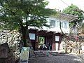 Inuyama Castle Honmaru-mon.jpg