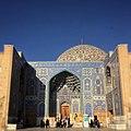 Iran 2016 (27174387790).jpg