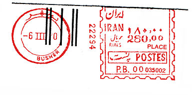 Iran stamp type B3.jpg