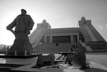 Image of Wang Jinxi Memorial Museum in Daqing, a city served by Sartu Airport