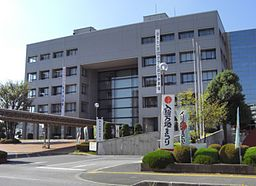 Iruma city office.JPG