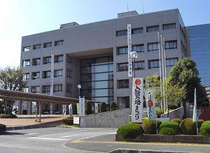 Iruma, Saitama - Iruma City Hall