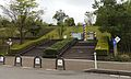 Ishikawa Zoo - 01 - 2016-04-22.jpg
