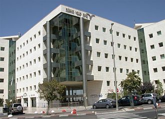 Israel Central Bureau of Statistics - CBS Building in Jerusalem