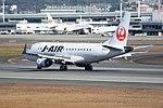 J-Air Embraer ERJ-170-100 JA223J ITM (16924737132).jpg