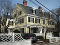 J. A. Noyes House, 1 Highland Street, Cambridge, MA - IMG 4328.JPG