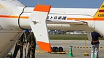 JMSDF TH-135(8815) horizontal stabilizer left rear view at Tokushima Air Base September 30, 2017.jpg