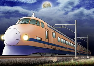 Class 1000 Shinkansen - Artist's impression of set A in its later guise as the Class 941 emergency train