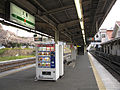 JREast-Tokaido-main-line-Oiso-station-platform-20100331.jpg