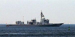 JS Asuka off Yokosuka, -1 Aug. 2009 a.jpg