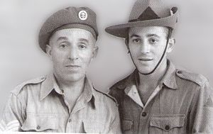 Yaakov Heruti - Heruti (right) as a Jewish Settlement Police officer with his father Mordechai, 1945